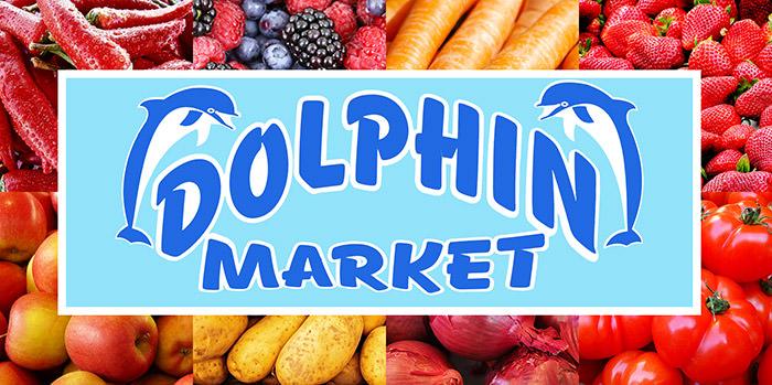 dolphinmarket-logo